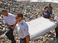 أستراليا تفحص 3 قطع جديدة من حطام الطائرة الماليزية