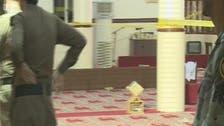بعد أسبوع من التفجير.. تأدية صلاة الجمعة في #مسجد_أبها