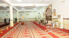 Deadly suicide bombing hits Saudi mosque