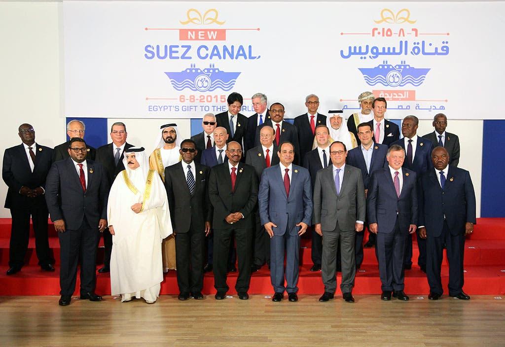 الرؤساء والشخصيات السياسية المشاركة في احتفالية افتتاح القناة
