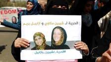 الرهينة الفرنسية السابقة في اليمن تصل إلى سلطنة عُمان