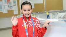 Bahraini girl is youngest ever to swim at the World Championships
