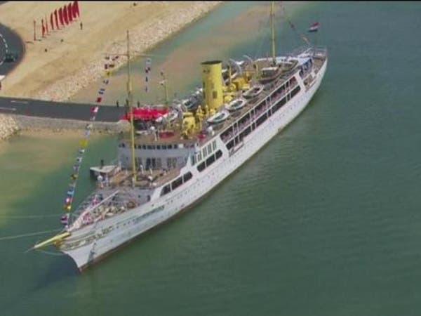 #مصر.. 130 سفينة عبرت قناة السويس خلال 5 أيام