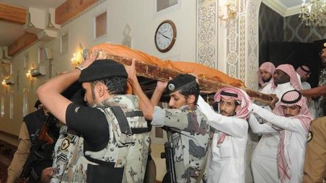 saudi press agency pics