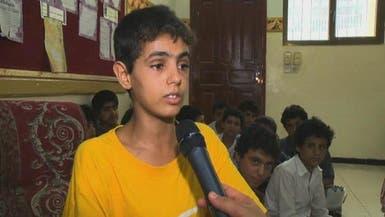 اليمن.. ميليشيات الحوثي تتورط في تجنيد الأطفال