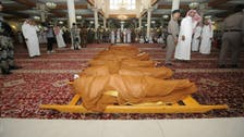 Saudis mourn deadly Abha mosque attack