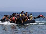"""""""برنامج أوروبي جديد"""" لمساعدة الدول المستقبلة للاجئين"""