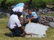 القضاء الفرنسي يؤكد العثور على حطام الطائرة الماليزية