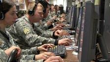 دولة أجنبية وراء اختراق بريد الجيش الأميركي