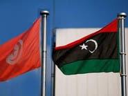 تونس تعلن إعادة بعثتيها الدبلوماسية والقنصلية بطرابلس