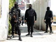 تونس: تفكيك 160 خلية إرهابية خلال 2016