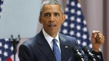 أوباما يفتتح القمة الدولية للأمن النووي في واشنطن