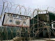 عمان تستقبل 10 معتقلين مفرج عنهم من غوانتانامو