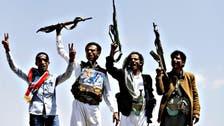 ترکی نے صالح اور حوثی قیادت کے اثاثے منجمد کر دیئے
