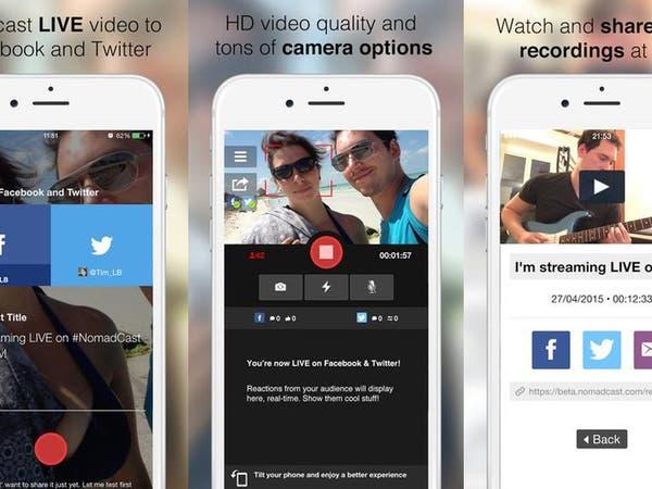 تطبيق لبث الفيديو بشكل مباشر على فيسبوك وتويتر