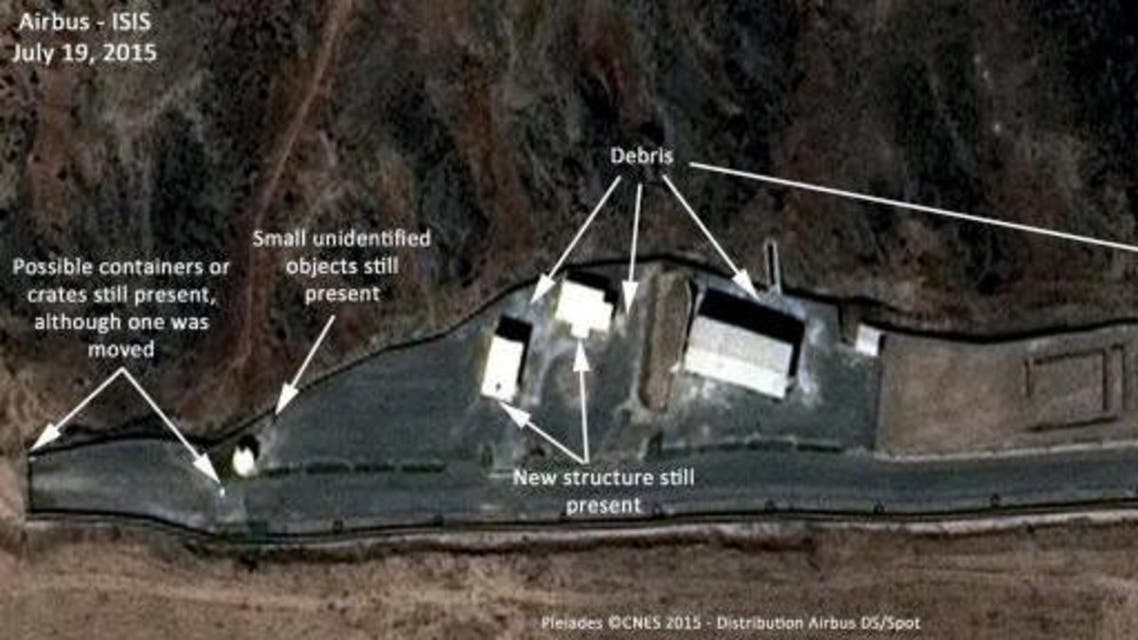 A satellite image released by U.S.-based Institute for Science and International Security (ISIS) shows the status of the site at the Parchin military complex that has been linked to high explosive work related to the development of nuclear weapons in Iran