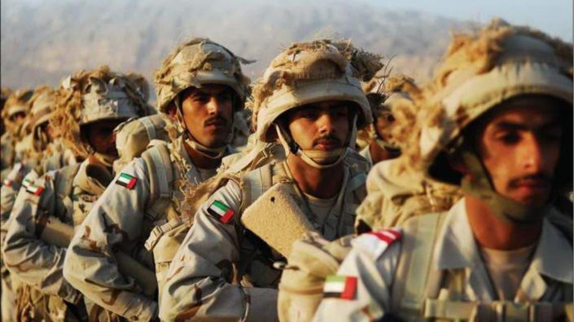 القوات الإماراتية الجيش الإماراتي