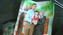 علی الدوابشہ کے والد بھی جام شہادت نوش کر گئے