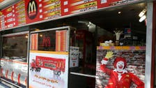 The real deal: Is McDonald's heading to Iran?