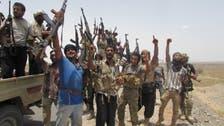 Yemen pro-govt forces launch offensive