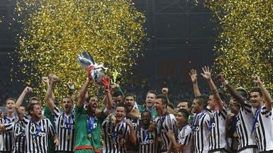 يوفنتوس بطلاً لكأس السوبر الإيطالي