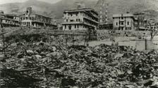 Global pleas mark 70th Nagasaki anniversary