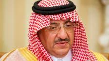 Saudi Arabia promises stern action to ensure hajj security
