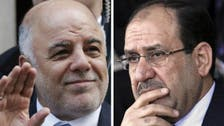 What's next for Iraq and its key players after sweeping reforms?