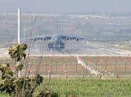 تركيا تعيد فتح قاعدة إنجرليك أمام طلعات أميركية ضد داعش