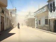 سوريا.. مقتل 16 مدنياً بمجزرة جديدة للطيران الروسي بحمص