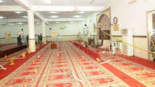 U.S. condemns deadly Saudi mosque bomb attack