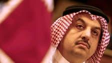 """""""یرغمال قطریوں کی بازیابی عراق کی ذمے داری ہے"""""""