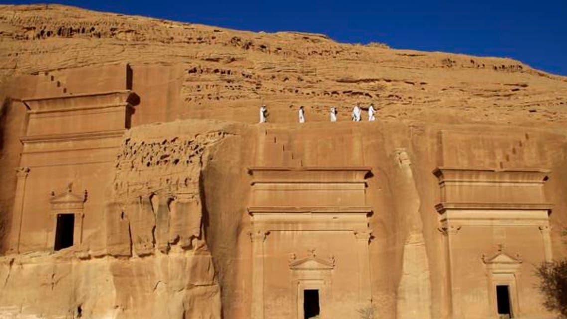 Saudi Tourist Site