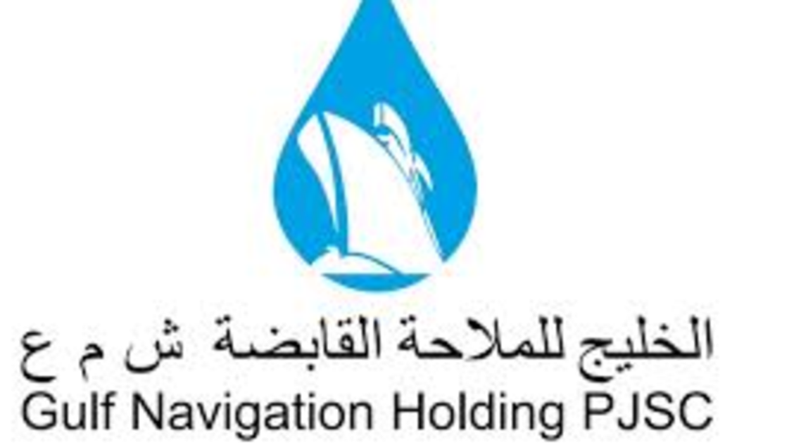 الخليج للملاحة القابضة