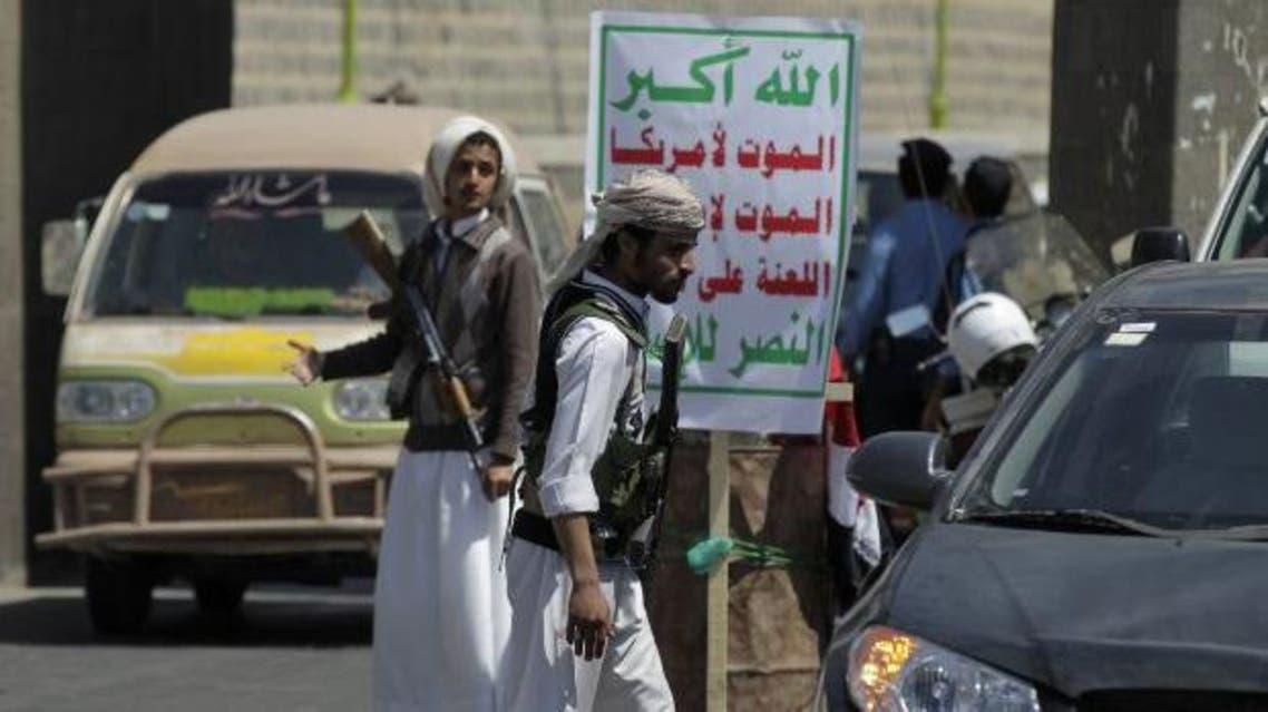 نقاط تفتيش - صنعاء - اليمن