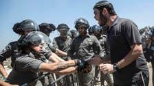 فلسطینی مکان کو نذرآتش کرنے کے الزام میں متعدد یہودی گرفتار