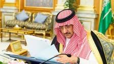 اللہ کے گھر کی حرمت پامال کرنے والے مُجرم ہیں: شہزادہ نائف