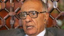اليمن.. كيف فقد البنك المركزي معظم احتياطياته؟