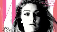 Gigi Hadid talks nudity and social media as she stars on cover of 'W'