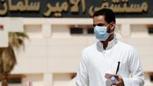 Saudi Arabia: 22 new coronavirus cases in one month