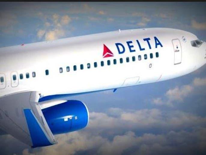 خسائر فادحة لأكبر شركة طيران أميركية