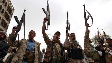 الاتحاد الدولي للصحافيين يشن حملة ضد الانتهاكات الحوثية