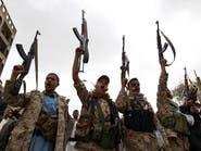 اغتيال مسؤول أمني حوثي جنوب صنعاء