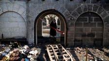 کلیسا جلانے کے حامی یہودی رہنما سے پوچھ تاچھ
