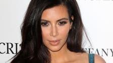 FDA issues warning over Kim Kardashian's drug promotions