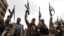 تعز.. إفشال هجوم لميليشيات الحوثي وقتل اثنين من قادتها