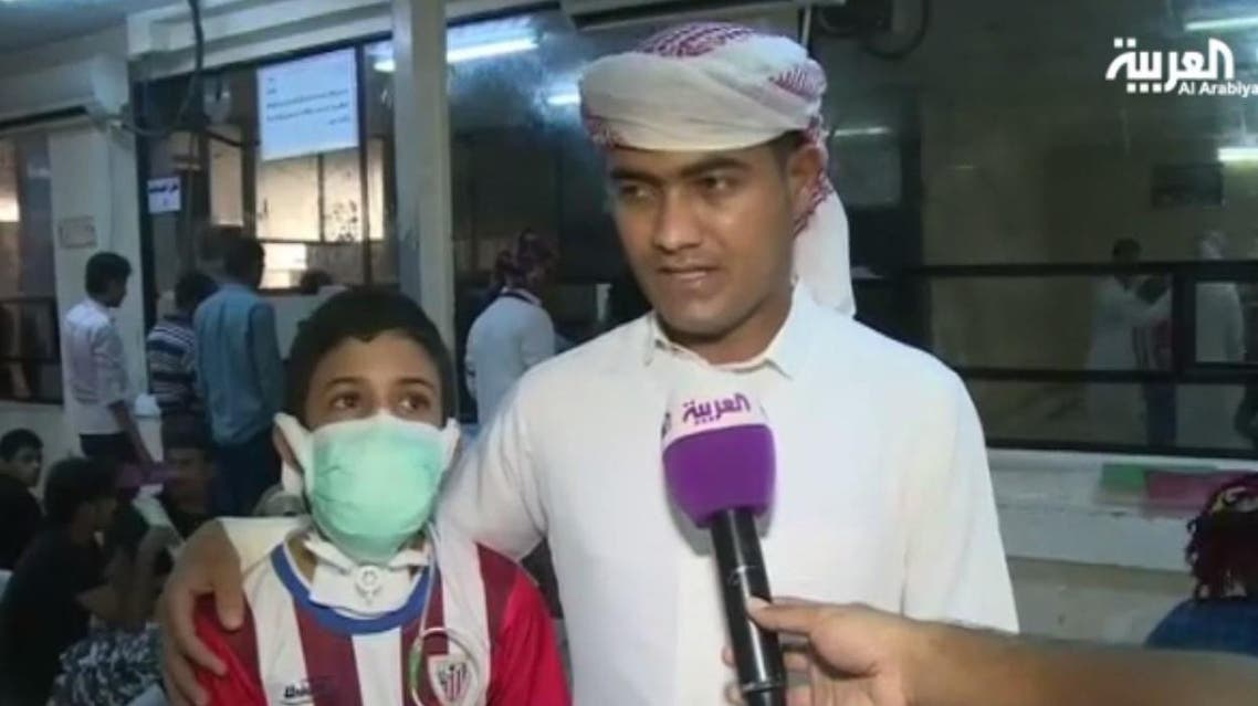 yemeni boy Al Arabiya arabic video grab