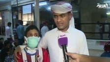 Yemeni child mine blast victim awaits surgery in Saudi Arabia