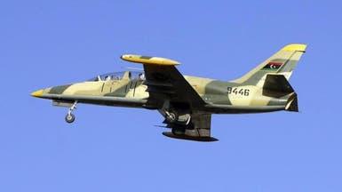 سلاح الجو الليبي يقصف مواقع مجلس شورى درنة
