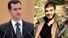 هل يعدم الأسد الأسد؟